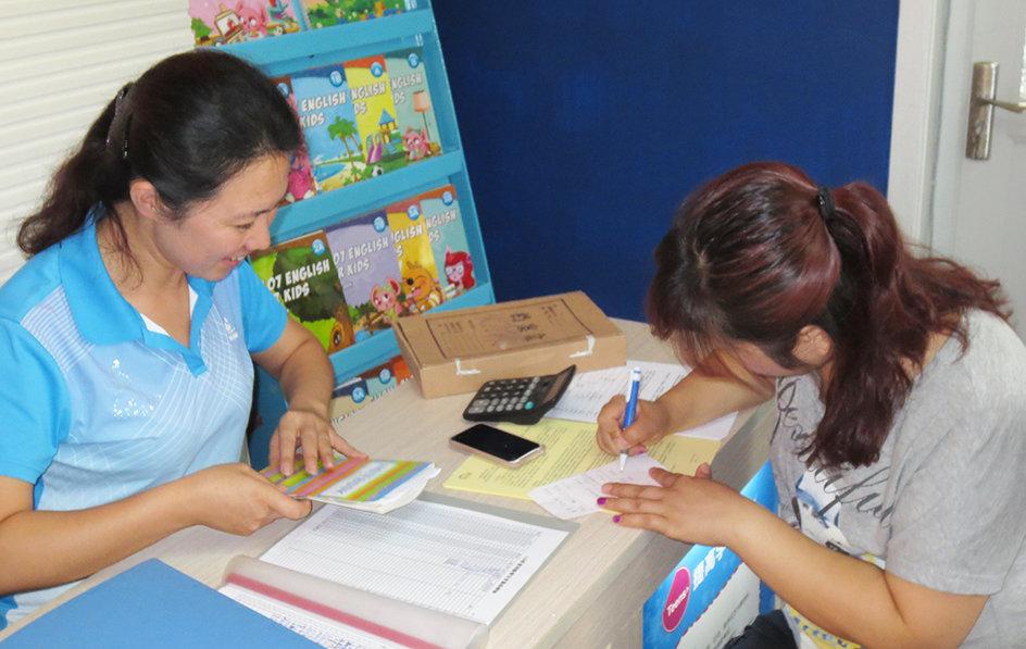 青岛英华外语学校 寓教于乐,快乐中学习的《爱乐奇数码课程》的引入